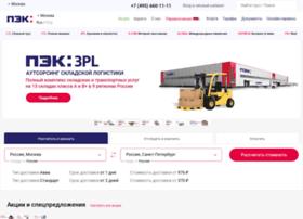 kabinet.pecom.ru