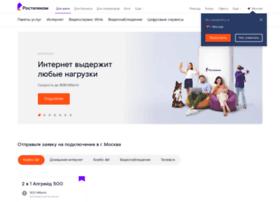 kabinet.rt.ru