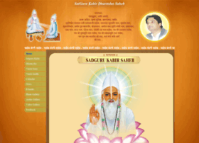 kabirdharmdasvanshavali.org