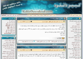 kabirdownload.com
