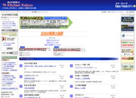 kaboo.co.jp