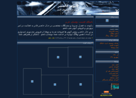 kabootar-kashmar.blogfa.com