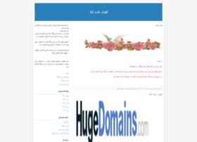 kabootar0661.blogfa.com