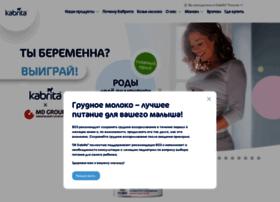 kabrita.ru