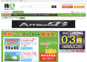 kabu.andy-net.jp
