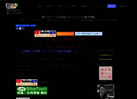 kabublog.jp