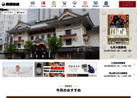 kabuki-za.co.jp