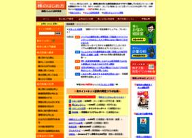 kabukiso.com
