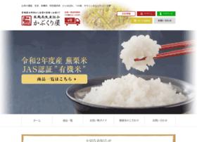 kabukuriya.com