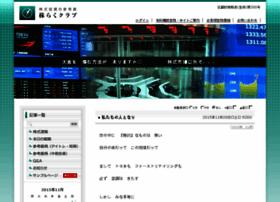kaburaku-club.com