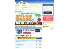kabutomo.net