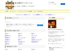 kabuu-db.com