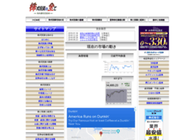 kabuzen.com