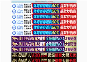 kacamatasale.com