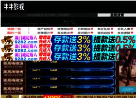 kacamatastore.com