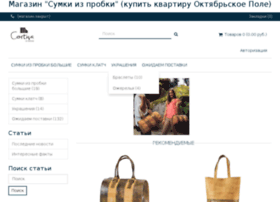 kach-margo.ru
