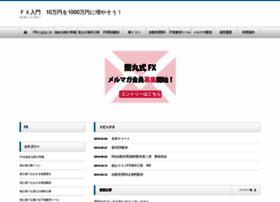 kachimori.net