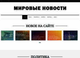 kachni-ka.ru