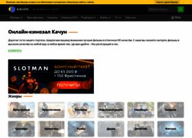 kachun.3dn.ru