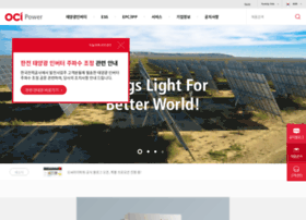 kaco-newenergy.kr