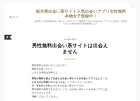 kadarka.info