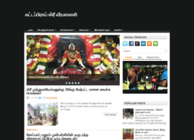 kaddappiraisriveeramakaly.blogspot.com