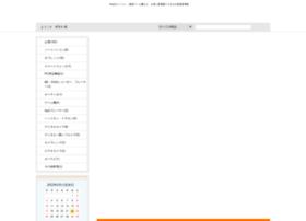 kaden.e-daikoku.com