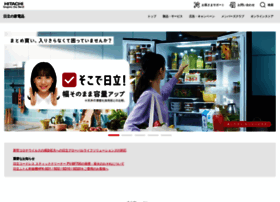 kadenfan.hitachi.co.jp