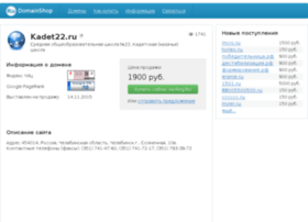 kadet22.ru