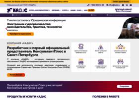 kadis.org