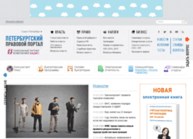 kadis.ru