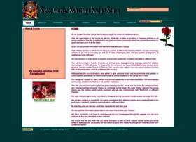 Kadiyasamaj.com