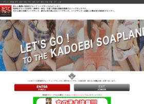 kadoebi.info