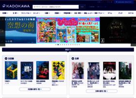 kadokawa.co.jp