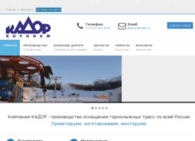 kador.ru