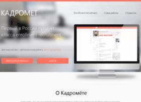 kadromet.ru