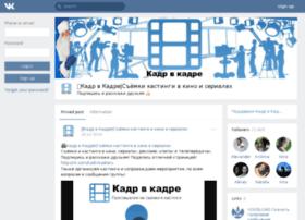 kadrvkadre.ru
