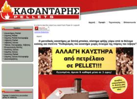 kafantaris-pellet.gr