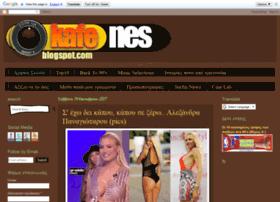 kafe-nes.blogspot.com