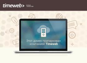 kafe-rodnik.ru