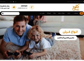 kafebazar.com