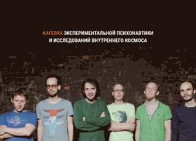 kafedra.org