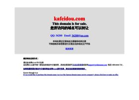 kafeidou.com