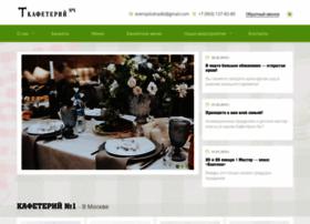kafetery1.ru