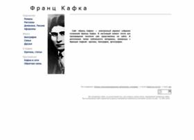 kafka.ru