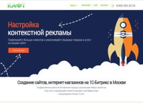 kaft.ru