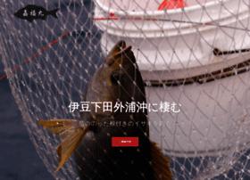 kafukumaru.com