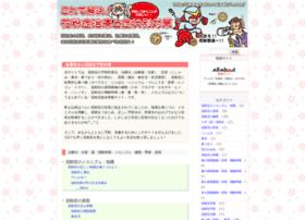 kafun-taisaku1.com