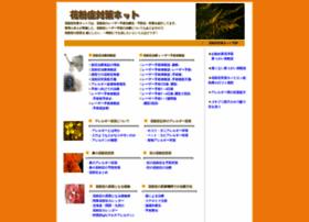 kafun.zubora-mama.com