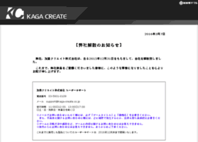 kaga-create.co.jp